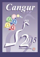 cangur_0.jpg