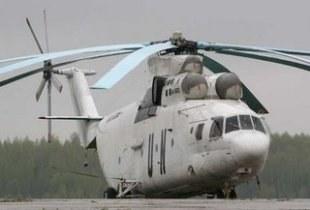 Mil Mi-26 Halo 004.jpg