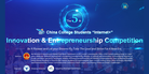 "5è concurs China ""Internet+"" University Graduates Innovation and Entrepreneurship."